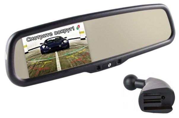 Автомобильный монитор GAZER MM505