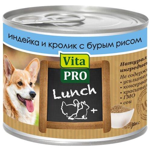Корм для собак Vita PRO (0.2 кг) 1 шт. Мясные рецепты Lunch для собак, индейка и кролик с бурым рисомКорма для собак<br>