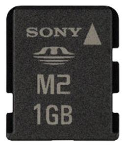 Sony MSA*U