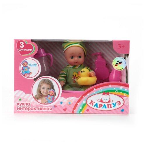 Купить Интерактивная кукла Карапуз Пупс с ванночкой, 15 см, Y14-BATH-RU, Куклы и пупсы