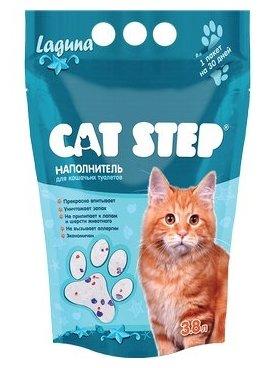 Cat Step Laguna силикагелевый (3.8 л)