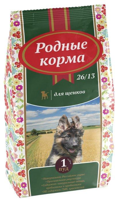 Родные корма (16.38 кг) Сухой корм для щенков