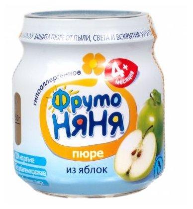 ФрутоНяня Из яблок (с 4 месяцев) стеклянная банка 100 г, 12 шт