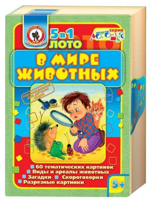 Настольная игра Русский стиль Лото В мире животных