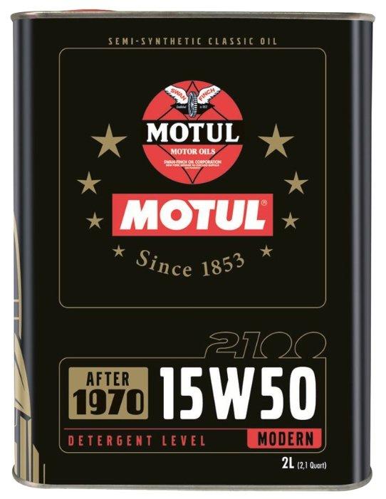 Моторное масло Motul 2100 15W50 2 л