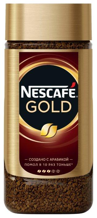 Кофе растворимый Nescafe Gold, стеклянная банка
