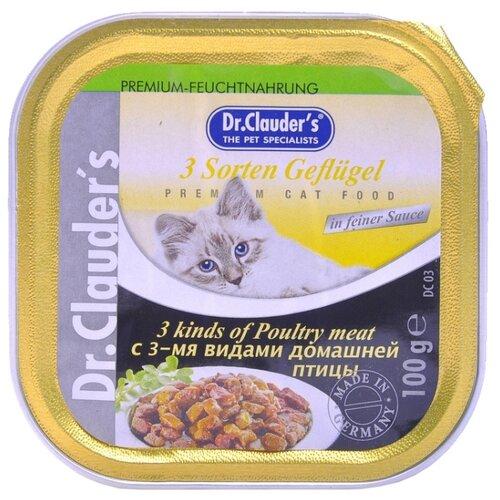 Корм для кошек Dr. Clauders Premium Cat Food ламистер три вида птицы (0.1 кг) 1 шт.Корма для кошек<br>