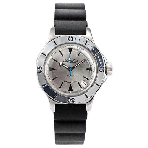 Наручные часы Восток Амфибия 120849 наручные часы восток амфибия 090913