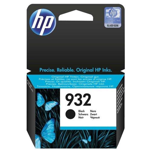 Купить Картридж HP CN057AE