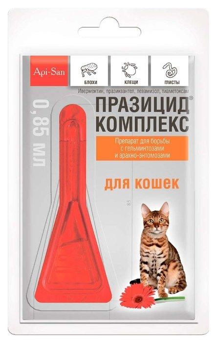 Празицид-комплекс Api-San для кошек 1 пипет.