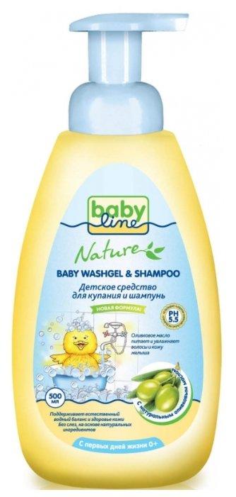 BabyLine Nature Средство для купания и шампунь с оливковым маслом