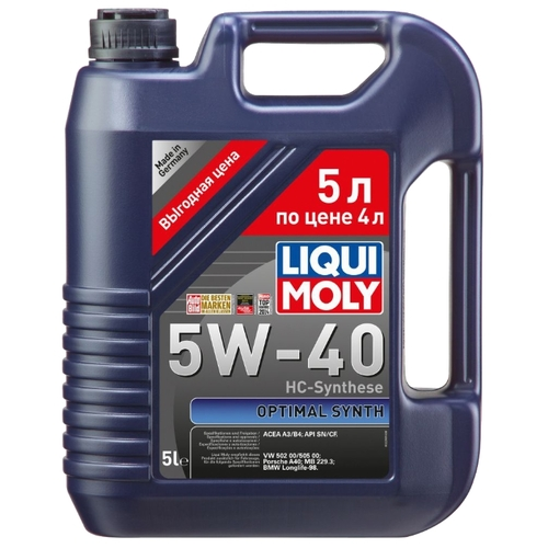 LIQUI MOLY Optimal Synth 5W-40 (нс/синт) 5л / АКЦИЯ !!! 5л по цене 4л