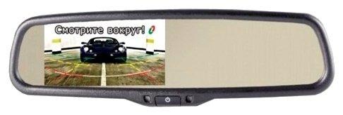 Автомобильный монитор GAZER MU500