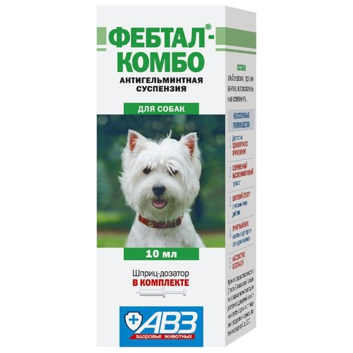Агроветзащита Фебтал комбо суспензия для собак 10 мл