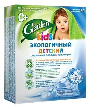 Стиральный порошок Garden Eco Kids с ионами серебра без отдушки