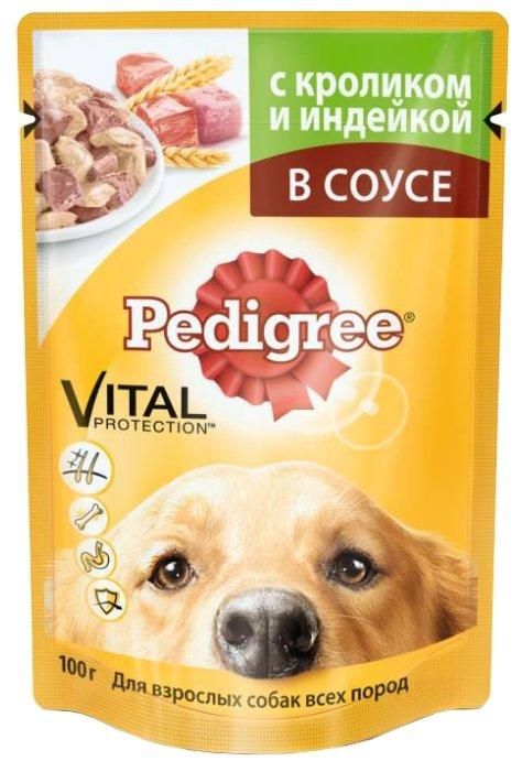 Корм для собак Pedigree Для взрослых собак всех пород с кроликом и индейкой в соусе