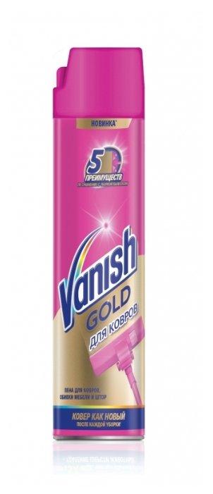 Vanish Активная пена для чистки ковров Gold