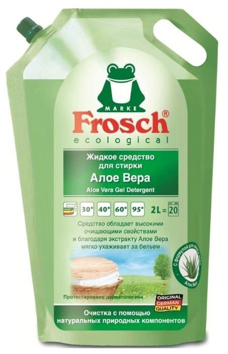 Жидкость для стирки Frosch Алоэ Вера
