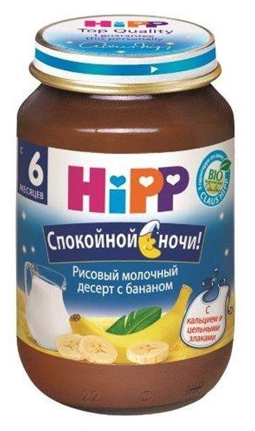 Каша HiPP молочная рисовая с бананом (с 6 месяцев) 190 г