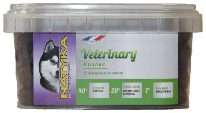 Корм для собак Natyka Veterinary Rabbit (0.6 кг)