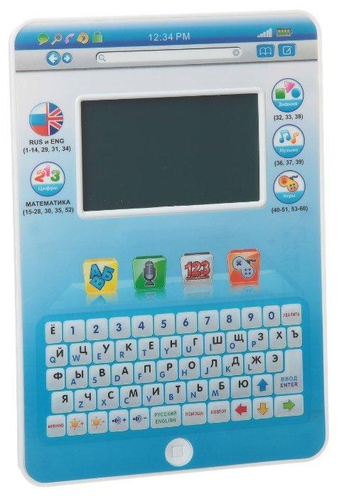 Планшет Joy Toy 7395 (7396)