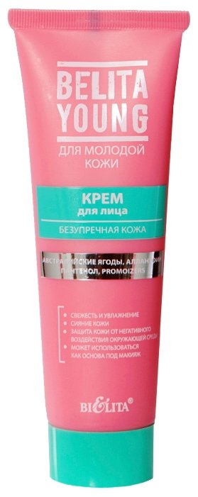 Крем для лица белорусская косметика отзывы