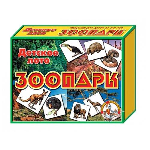 Настольная игра Десятое королевство Зоопарк 00079 недорого