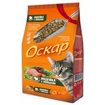 Оскар Сухой корм для кошек Индейка с овощами (0.4 кг)