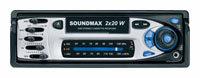 Автомагнитола SoundMAX SM-1566