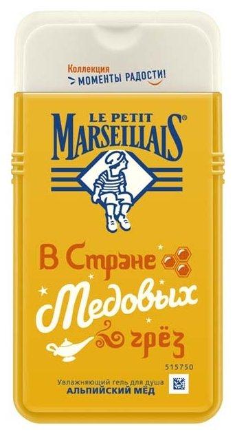 Гель для душа Le Petit Marseillais Альпийский мёд