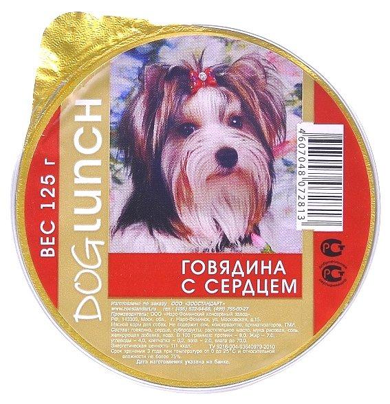 Корм для собак Dog Lunch Крем-суфле говядина с сердцем для собак