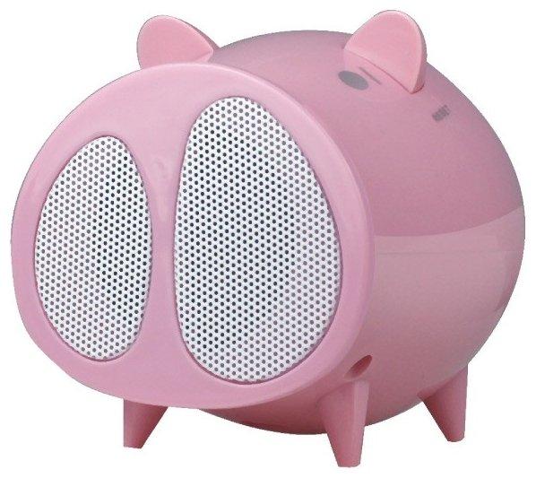Satzuma Pig