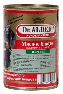 Корм для собак Dr. Alder АЛДЕРС ГАРАНТ рубец + сердце рубленое мясо Для взрослых собак