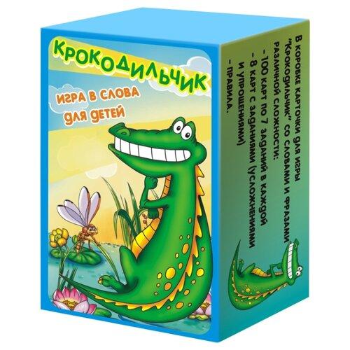 Купить Настольная игра Нескучные игры Крокодильчик, Настольные игры