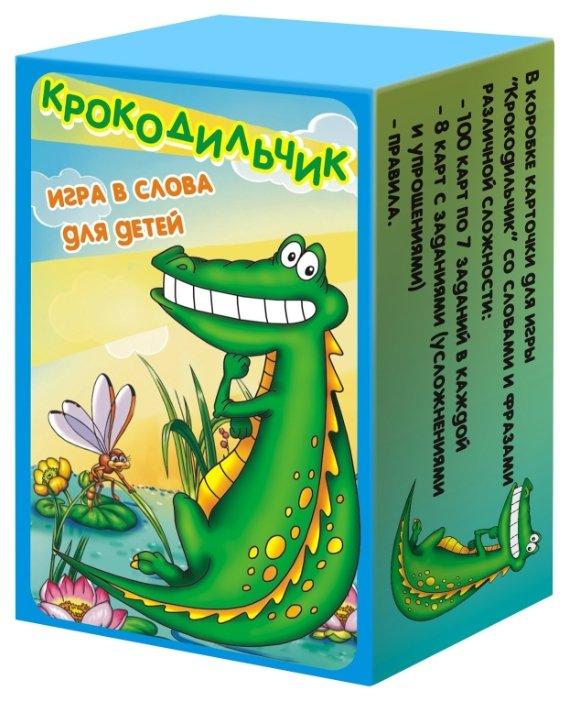 Настольная игра Нескучные игры Крокодильчик