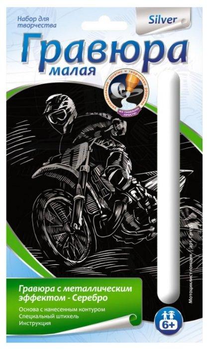 Гравюра LORI Мотоциклист-гонщик (Гр-135) серебристая основа