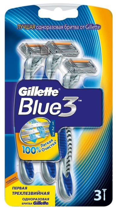 Одноразовый бритвенный станок Gillette Blue3 , 3 шт.