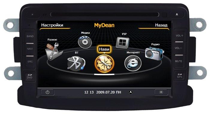 MyDean 1157