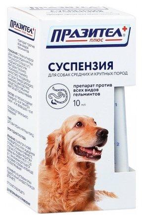 Празител+ антигельминтный препарат д/собак крупных и средних пород суспензия 10мл