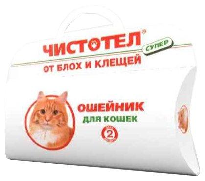 ЧИСТОТЕЛ Ошейник от блох для кошек 35 см супер