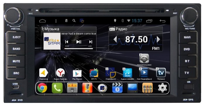 Daystar DS-7040HD Toyota Universal ANDROID