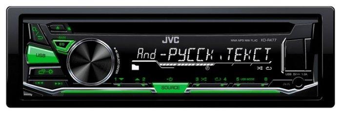 JVC KD-R477Q