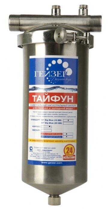 Гейзер Тайфун 10 ВВ фильтр