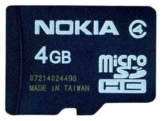 Nokia MU-41