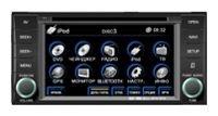 FlyAudio E7574NAVI