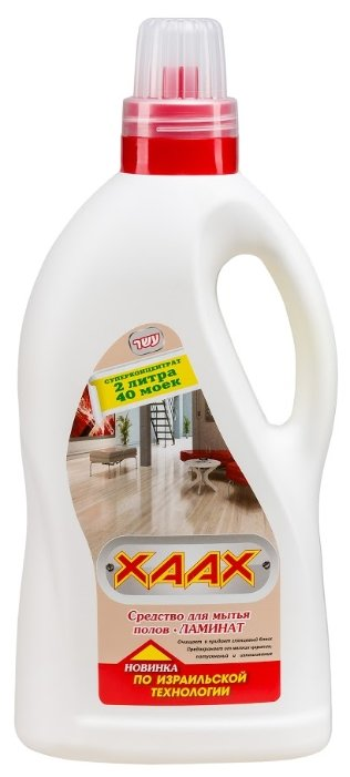 XAAX Средство для мытья полов Ламинат