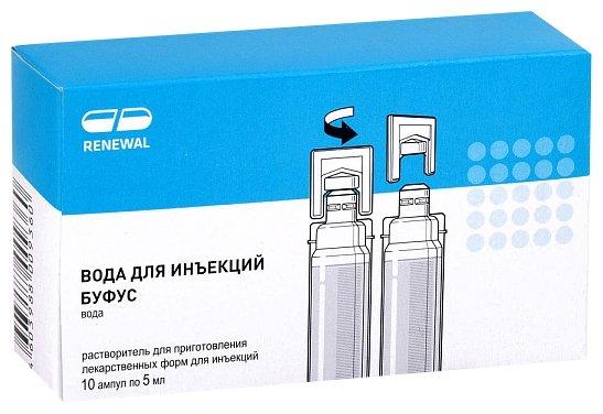 Вода для инъекций буфус раст-ль д/приг. лек. форм д/ин. амп. 5 мл №10