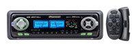 Автомагнитола Pioneer DEH-P7300R