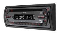 Автомагнитола Sony CDX-S2050