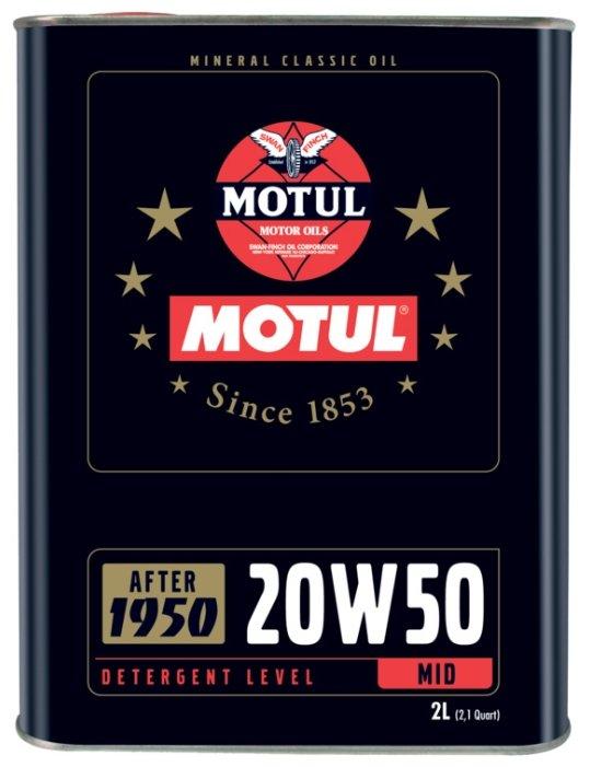 Моторное масло Motul Classic Oil 20w50 2 л
